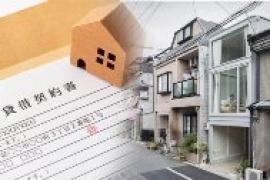 Bộ từ vựng tiếng Nhật khi thuê nhà ở Nhật Bản